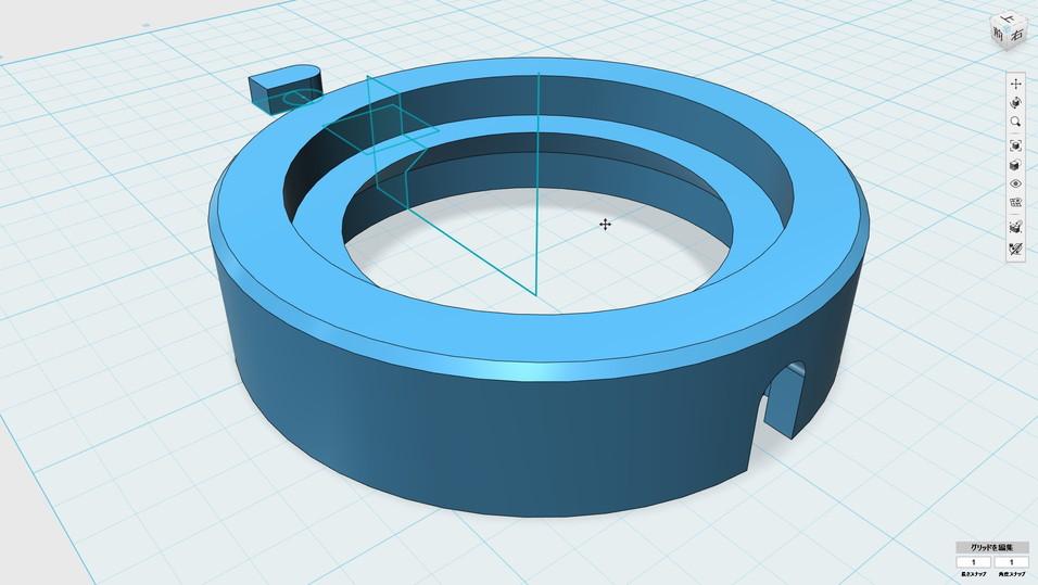 Autodesk 123Dでの設計