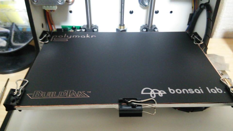 銅板+BuildtakをBS01テーブルに設置