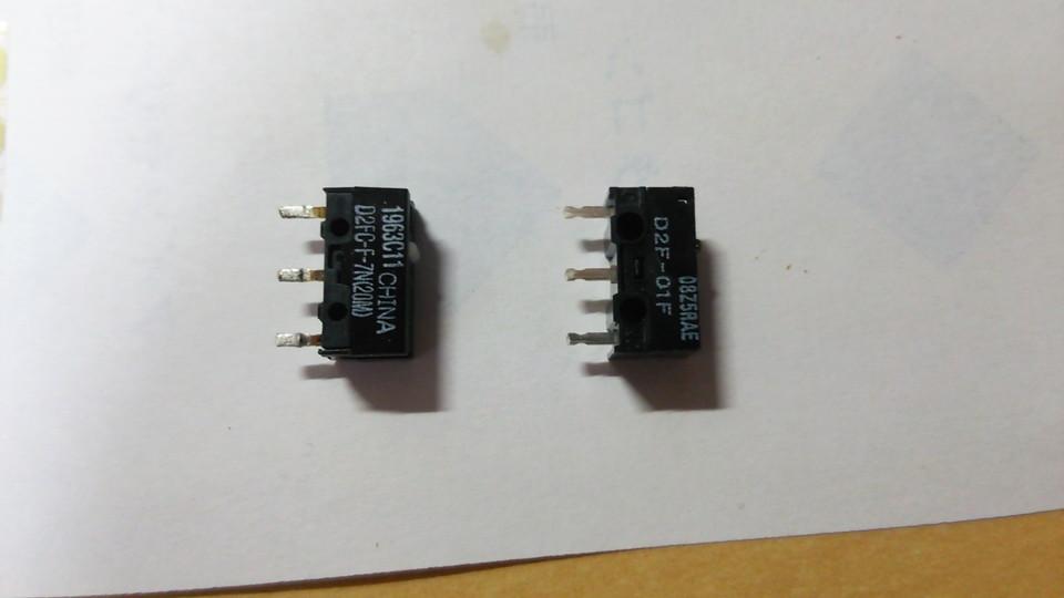 左:元のスイッチ 右:交換後のスイッチ