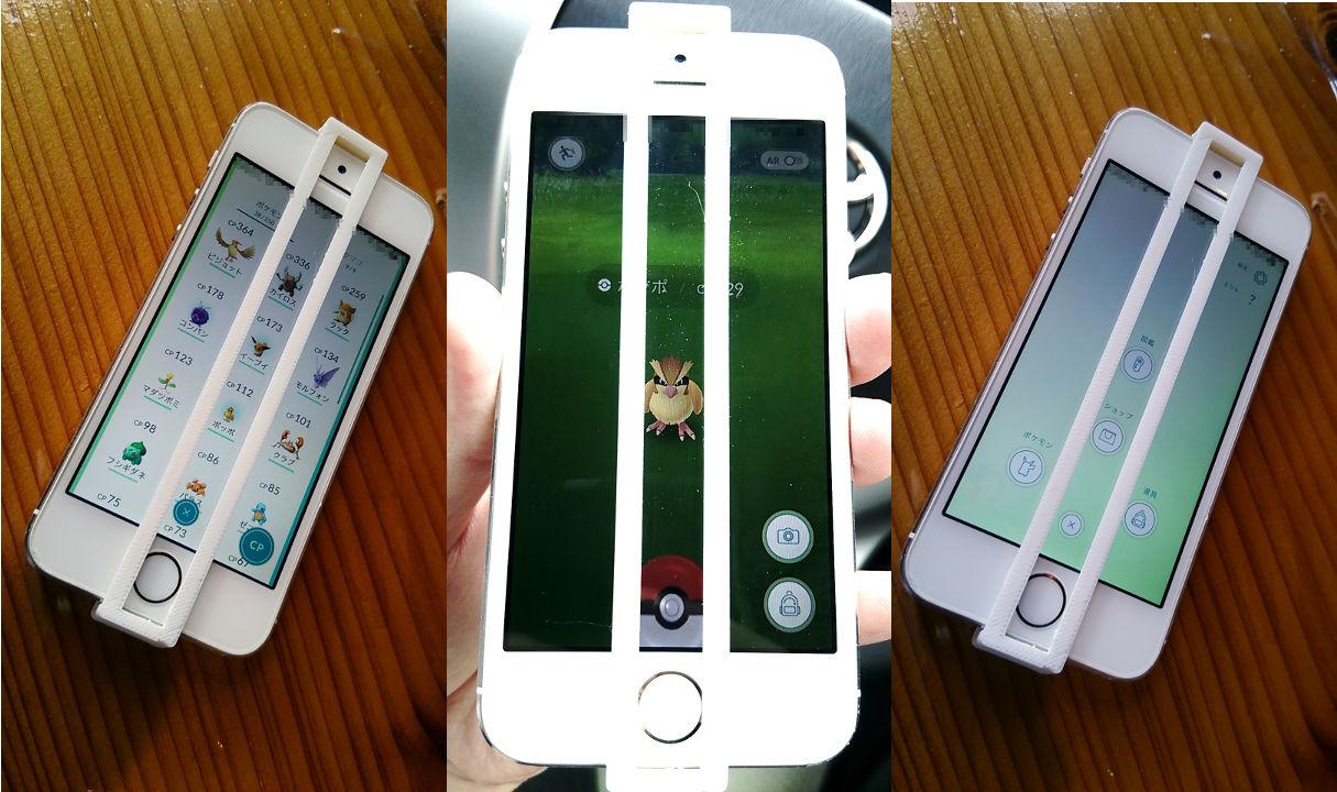iPhone5S用ポケモンGOエイムアシストパーツ