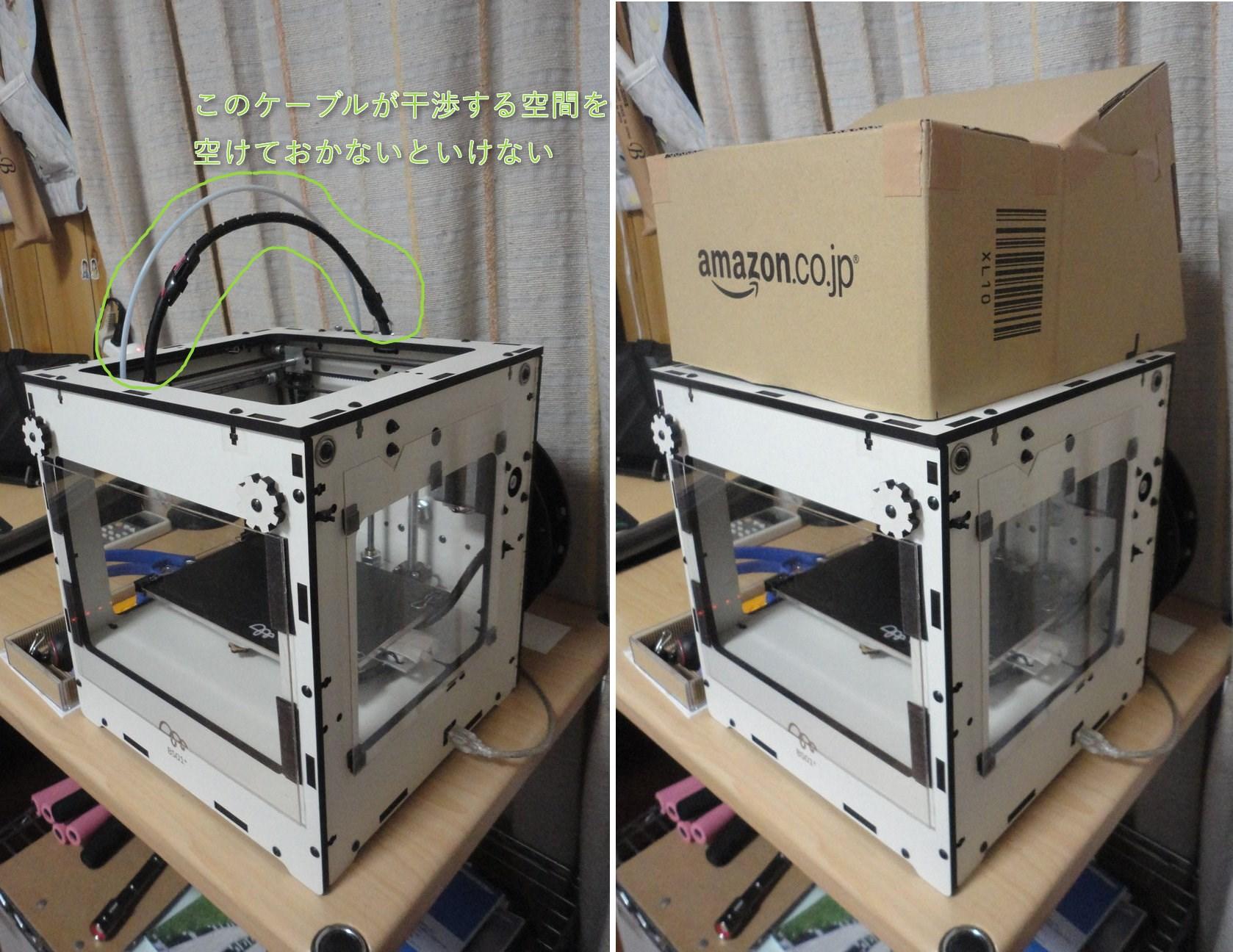 my3Dプリンタ BS01